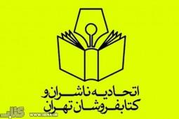رمان الیف شافاک لغو مجوز شد