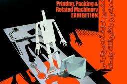 ‎650 companies to participate at 26th Tehran's ‎International Printing Exhibit ‎