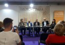 Serbian translation of The Stories of Majid unveiled ‎