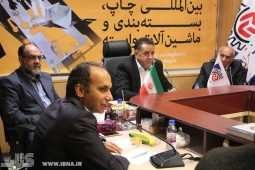 ‎26th Tehran's ‎International Printing Exhibit to host 531 companies