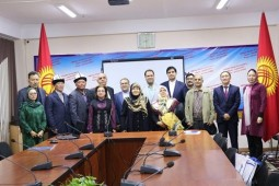 Night of Persian Poetry held in Bishkek