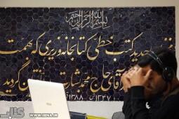 پلمب گنجینه نسخ خطی کتابخانه وزیری یزد در پی شائبه مفقودی برخی از نسخ