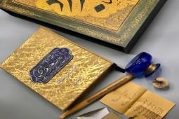 رونمایی از کتاب خوشنویس دوره قاجار