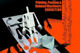 Six specialized meetings due at 26th Tehran's ‎International Printing Exhibit