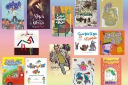 نگاهی به آثار برگزیده و تقدیری بخش کودک و نوجوان جشنواره کتاب رشد