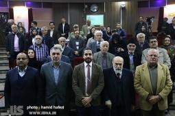رهنمایی: خاندان سحاب بنیانگذار نخستین مؤسسه جغرافیایی در ایران هستند