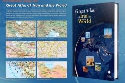 درج نام صحیح خلیج فارس به 21 زبان دنیا