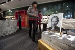 صنعت چاپ کتاب یکی از قربانیان جنگ اقتصادی چین و آمریکا