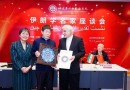 Chinese Iranologists honored in Beijing