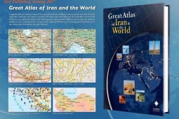 Atlas features Persian Gulf name in 21 languages
