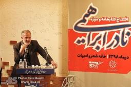 «ایران» نادر ابراهیمی نقطهچین نیست