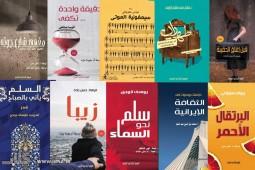 ترجمه و انتشار بیش از 20 اثر از ادبیات ایران به زبان عربی