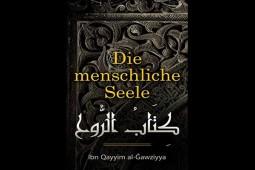 «الروح» ابن قیم جوزی به آلمانی منتشر شد/لزوم نقد ابن قیم در آلمان