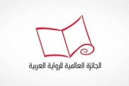 نامزدهای نهایی بوکر عربی 2020 معرفی شدند