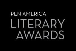 برندگان جایزه پِن آمریکا مشخص شدند