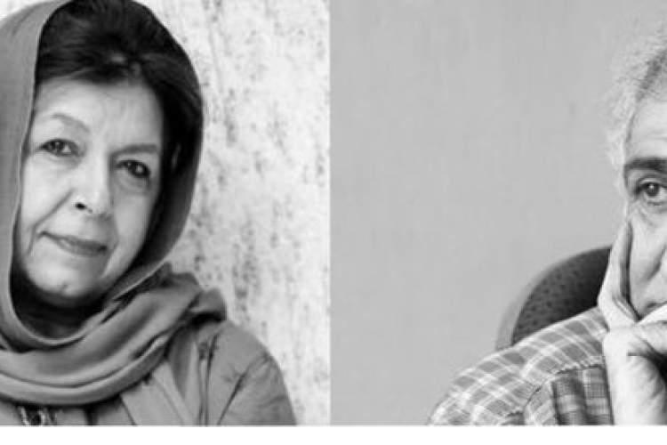 پیام احمد پوری و لیلی گلستان برای ایام قرنطینه