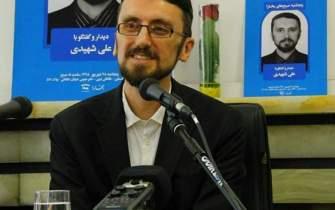 ایراندوستی افراطی و ایرانهراسی دو آفت بزرگ ایرانشناسی است