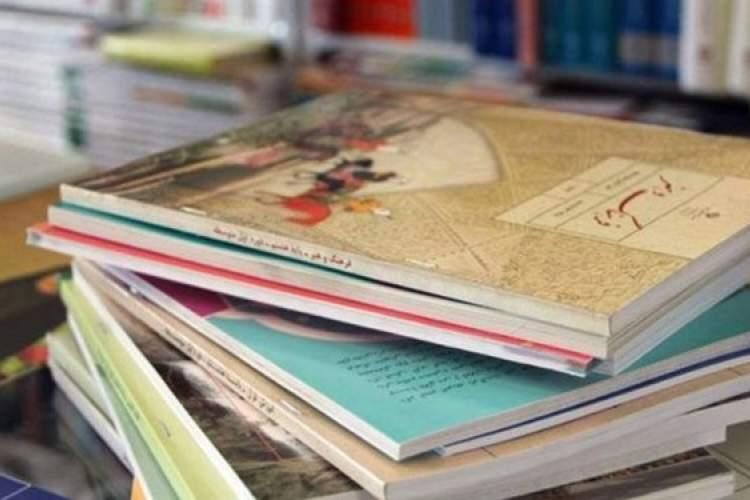 حذف کتب درسی از پیشخوان کتابفروشیها/ ۵ هزار عضو خانواده نشر چه کنند؟