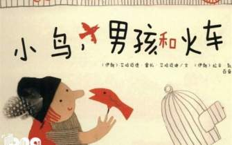‎'The Bird, the Boy and the Train' travels to China