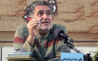 «ایرانشناسی» نگاهی بیطرفانه به ایران است یا سوبژکتیو؟