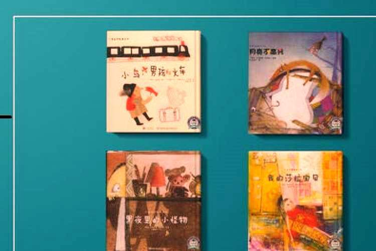 Four books released by ICIDCYA translated into Chinese