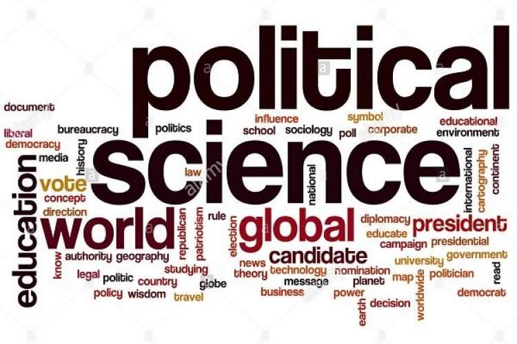کنفرانس بینالمللی علوم سیاسی، افکار سیاسی و رفتار برگزار میشود