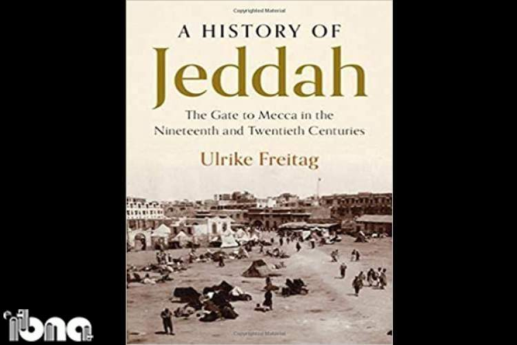 German scholar releases A History of Jeddah ‎