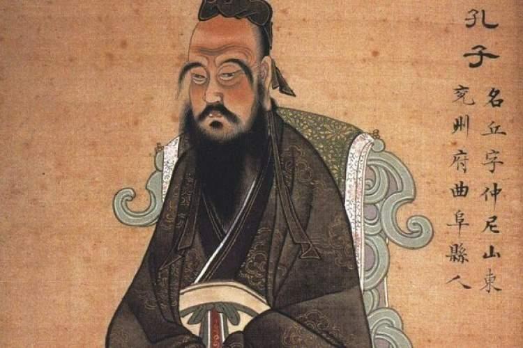 کنفرانس بینالمللی فلسفه چینی و فیلسوفان چینی برگزار میشود
