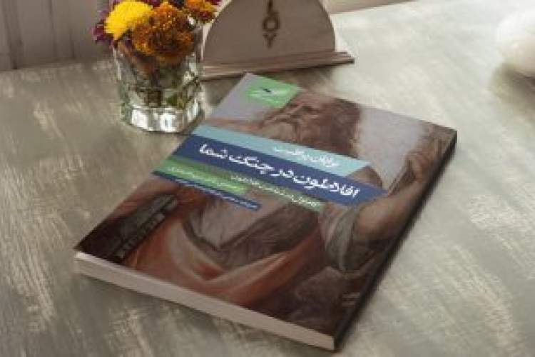 افلاطون در چنگ شما/ گام اول در شناخت فیلسوف یونانی