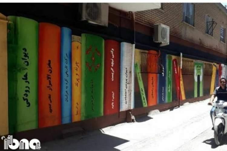آغاز اجرای طرح «کوچه کتاب» در خیابانهای بجنورد