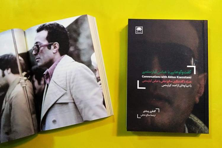 American critic's 'Conversations with Kiarostami' published in Persian