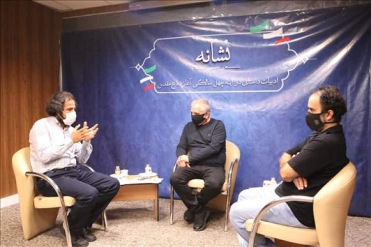 مفهوم گفتمان انقلاب اسلامی اعم از گفتمان جنگ و وسیعتر از آن است