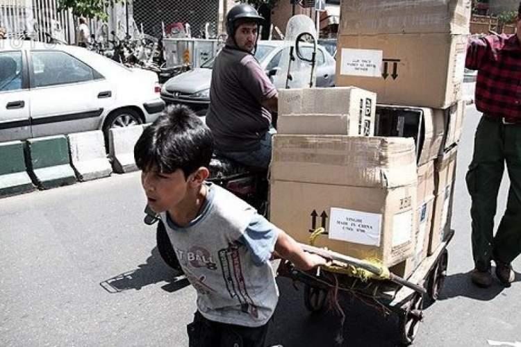 آیا کار کودکان معضلی اجتماعی است؟