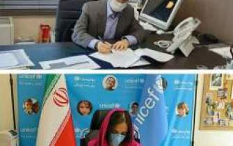 Culture Ministry, UNICEF Office in Iran cooperate ‎