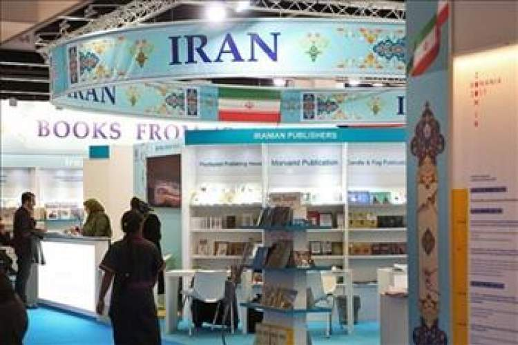 Iran's Book and Literature ‎House attends online 72nd FBF ‎