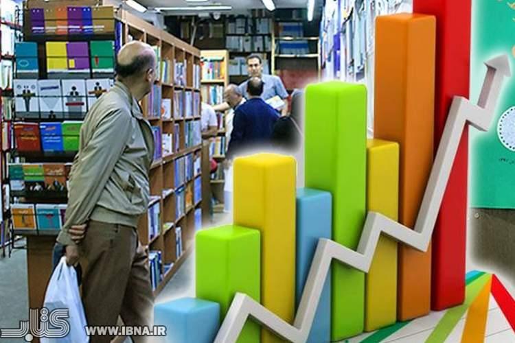 افزایش قیمتها در بازار کتاب/ نقش تحریمها بیشتر بوده یا کرونا؟