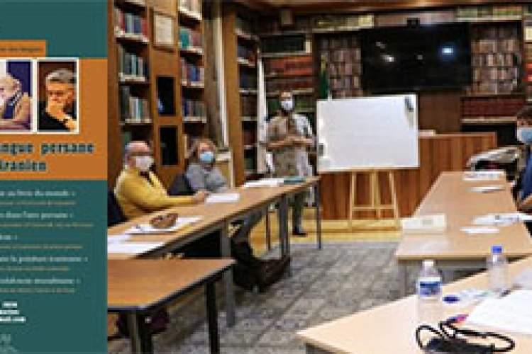 کلاسهای آموزش زبان فارسی در پاریس آغاز شد