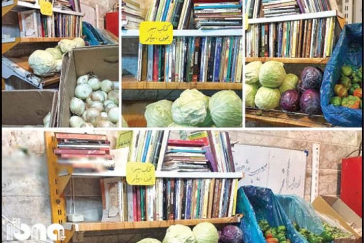 کتابخانهای در دلِ یک میوهفروشی/ «ببر، بخوان و بیار»!