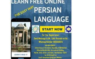 India hosts 25th Persian language and literature course ‎