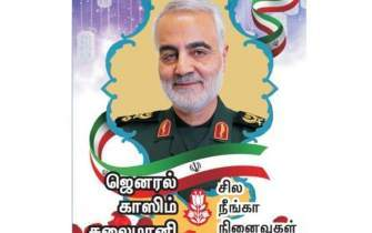 ‎Our Fortunate Comrade translated and published in Tamil‎