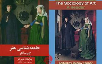 ‎'Sociology of Art' outlines sociology and art differences