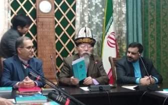 Russian translation of Iranian scholar's book unveiled in Bishkek