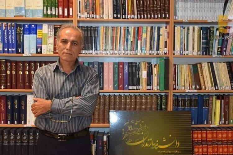 دانشنامه تبرستان و مازندران الگویی برای دانشنامهنویسی است/ بهرهگیری از 14 هزار عکس و سند
