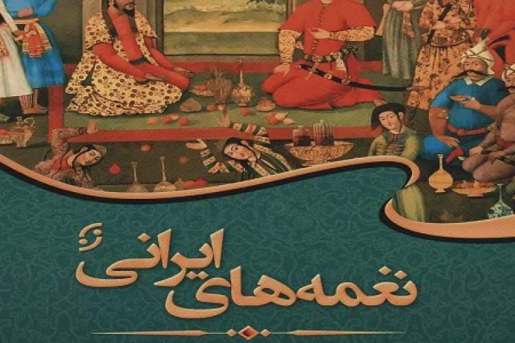 بزرگان ادبیات جهان درباره ایران چه گفتند؟