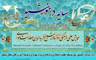Biennial Conference on Attar Neyshaburi to be held online