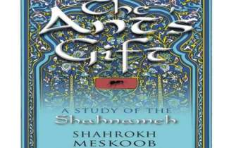 Shahrokh Meskoobs The Ants Gift published by Syracuse University