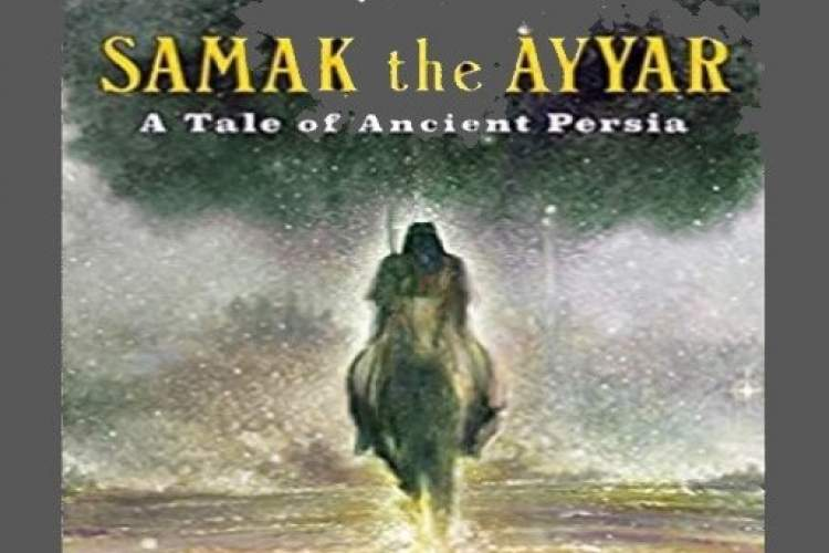 Complete version of Samak-e Ayyar published in English