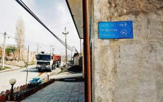 Names of Iranian-world literary masterpieces shine on Hamedan village alleys