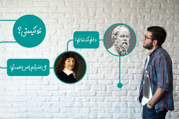آیا فلسفه ترجمهپذیر است؟
