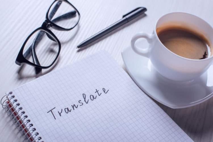 نظریههای غربی، واژگان شرقی/ بازشناسی سنت ترجمه با توجه به شرق آسیا